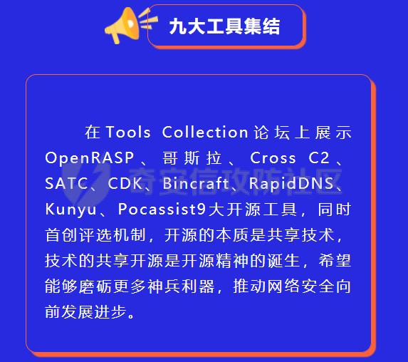 attach-9dc4b49028e7e32206c9158411ef23aa191d64f2.jpg