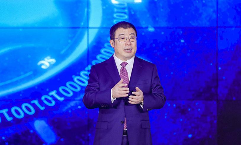 人民网全文刊发齐向东BCS 2020主题演讲:内生安全 从安全框架开始