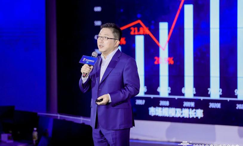 吴云坤:用新一代安全框架提升网络安全产值
