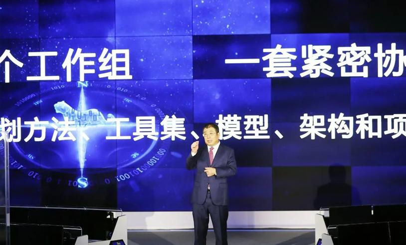 内生安全乘风破浪 安全框架全面生根 ——2020年北京网络安全大会开幕