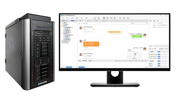 盘古石计算机综合取证系统