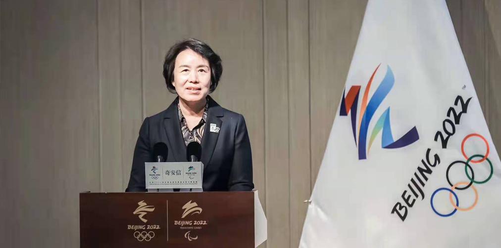 北京冬奥组委专职副主席兼秘书长韩子荣致辞