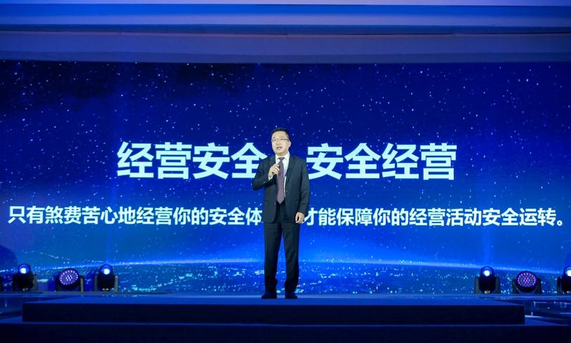 吴云坤:网络安全新拐点的三个转换和四个转变