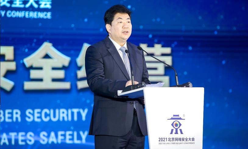 西城区区长孙硕致辞BCS2021:重视网安行业 持续优化营商环境