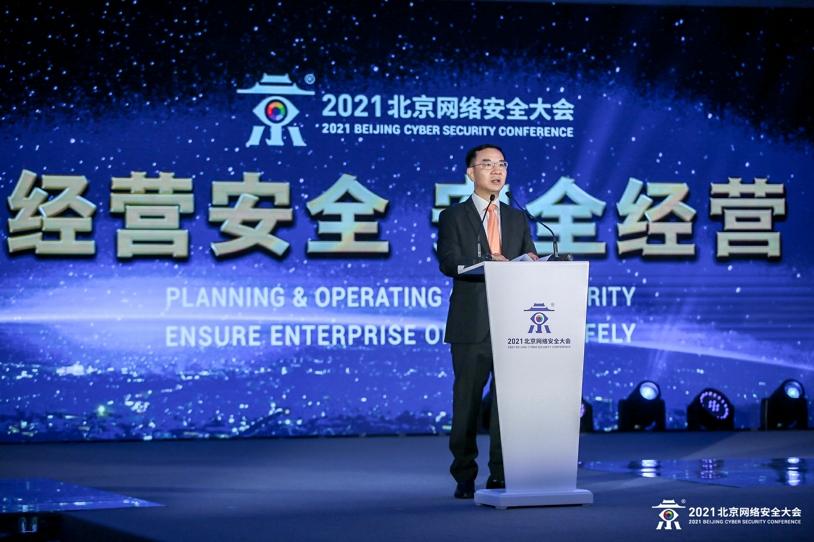 工信部副部长刘烈宏:2015年以来我国网络安全产业年均增速超15%