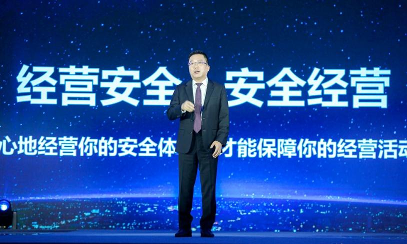 吴云坤:网络安全的新范畴、新管理、新模式和新范式
