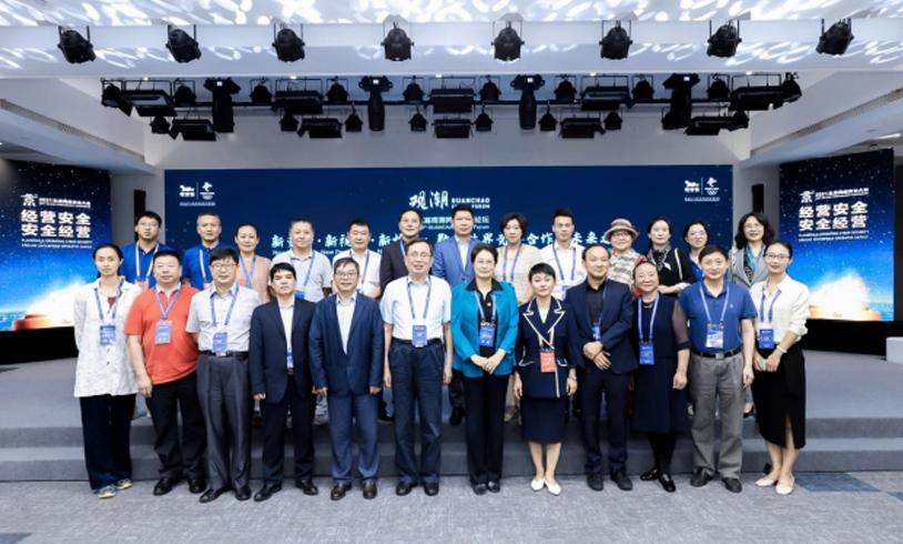 观潮论坛:中外专家汇聚BCS共商数字世界竞合之路