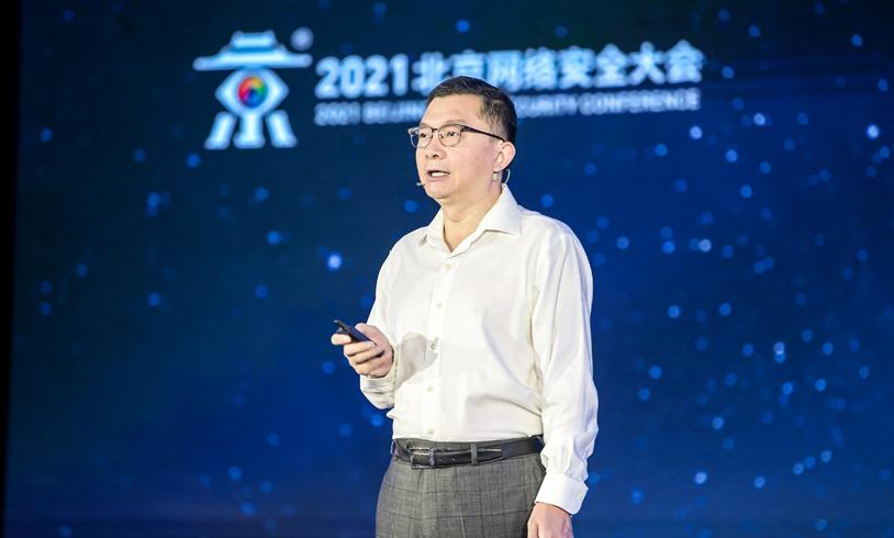 谭晓生|BCS2021演讲:解读中国网络安全技术趋势分析