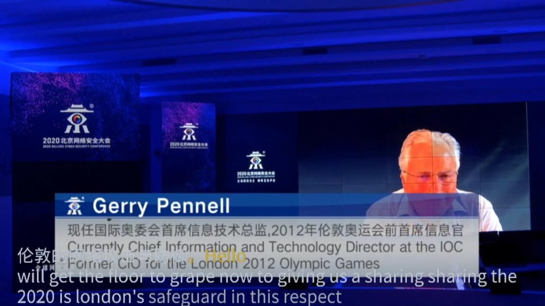 BCS2021冬奥主题日:冬奥安全主题演讲——Gerry Pennell
