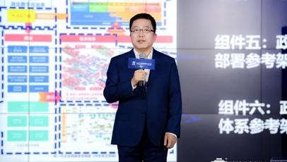 奇安信总裁吴云坤:面向科技冬奥的新一代网络安全框架体系