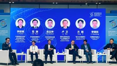 奇安信总裁吴云坤:落实数据安全法的三大举措