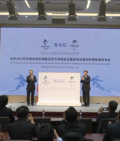 北京2022年冬奥会官方赞助商发布会精选片段