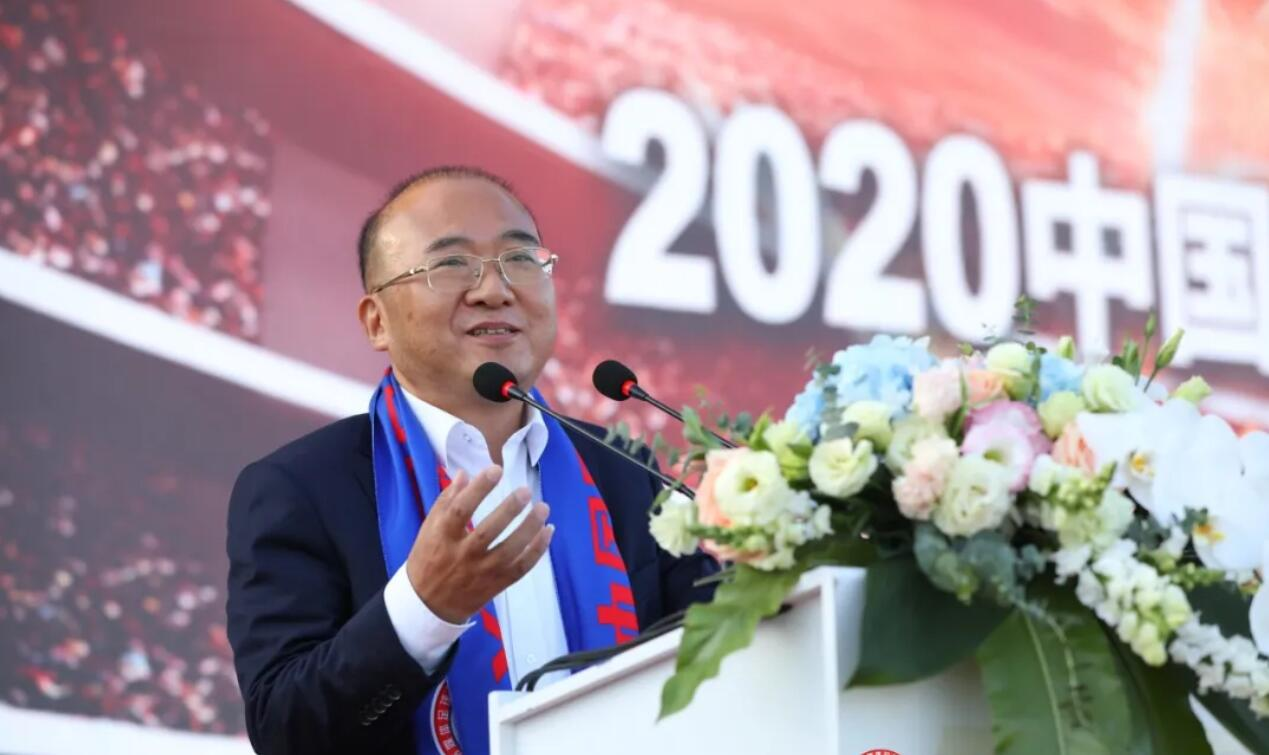 2020中国网络媒体足球精英赛圆满闭幕